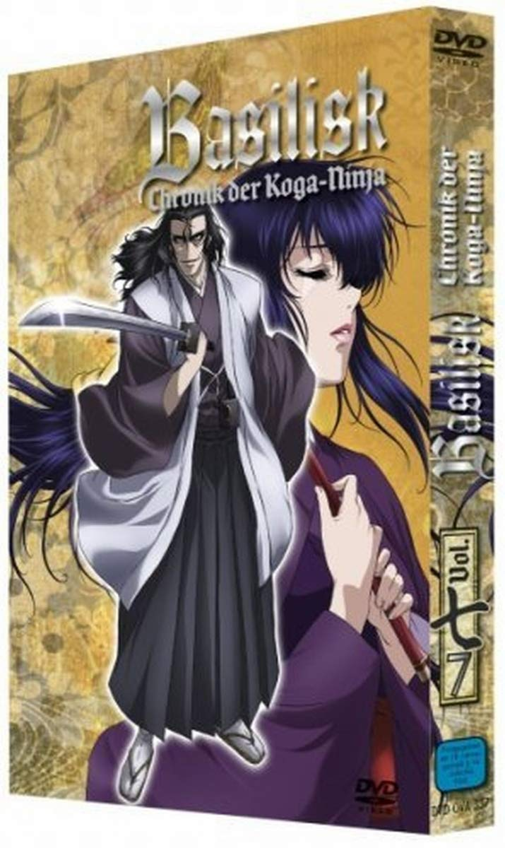 Basilisk, Vol. 08 - Chronik der Koga-Ninja Alemania DVD ...
