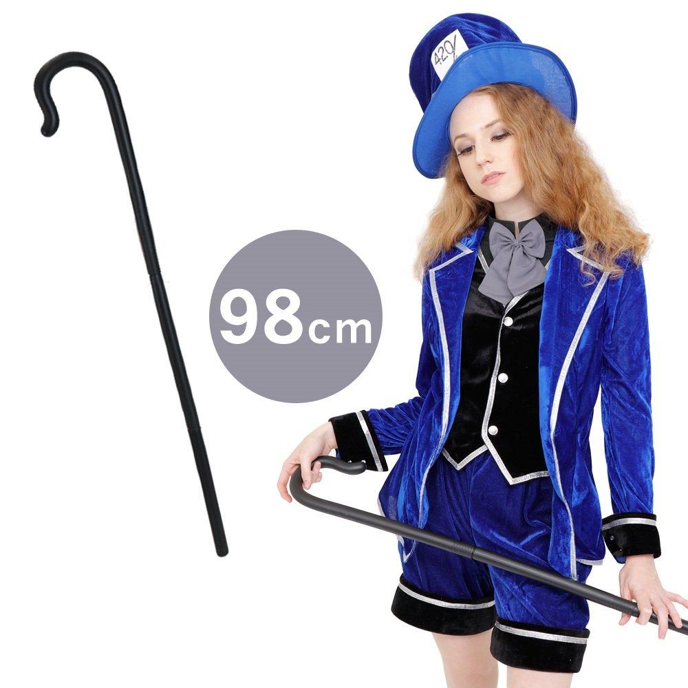 Uniton Halloween Costume Accessory 38.5 inch Portable Cane
