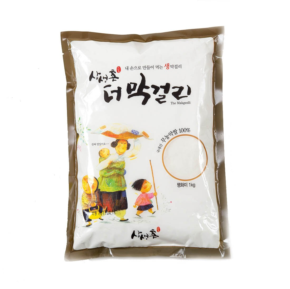 The Makgeolli Korean Traditional Organic Rice Wine Home Brewing DIY Kit 2.2lb