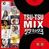 Tsu-Tsu Mix Utahime