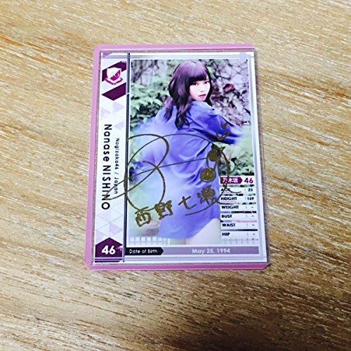 WCCFカード1枚 オリカ 17-18白 箔押しサイン 西野七瀬 乃木坂46