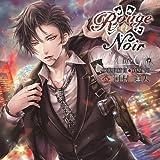 Drama CD (Masato Kawamura) - Rouge Et Noir Under The Gun Mayaku Torishimari Kan Makabe Ryo [Japan CD] HKCS-17