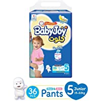 Babyjoy Compressed Diamond Pad Cullote, Jumbo Pack Junior Size 5 Count 36-15 To 22Kg