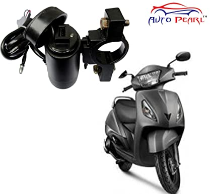 Auto Pearl Motor Bike USB Mobile Charger for - TVS Jupiter