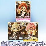 Chibikyun Nana characters Idolmaster Cinderella Girls Abe, Kaede TAKAGAKI-Jogasaki Mika figure prize Banpresto (all three Furukonpu set)