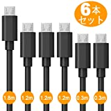BRG【 6本セット 】 Micro USB ケーブル 超耐久 2.4A 急速充電 高速データ転送 Androidに対応USB充電ケーブル ブラック (0.3m×2本、1.2m×3本、1.8m×1本)