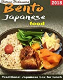 Bento cookbook guide : : Learn to prepare delicious bento launch box in Japanese style (japanese cooking 1)