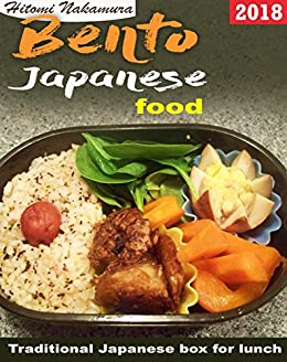 bento cookbook guide learn to prepare delicious bento launch box rh amazon com Best Food in Japan Famous Food in Tokyo
