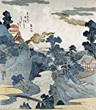 An Evening View of Fuji Japanese Wood-Cut Print (12x18 Art Print, Wall Decor Travel Poster)