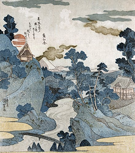(An Evening View of Fuji - Japanese Wood-Cut (12x18 Art Print, Wall Decor Travel Poster) )