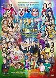 Paris By Night 116 Nu Cuoi Dau Nam BLU RAY [Blu-ray]
