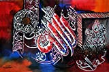 Hand Painted Oil On Canvas Individual Islamic Calligraphy - Surah Ikhlas & First Kalma - Unframed