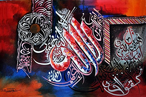 Hand Painted Oil On Canvas Individual Islamic Calligraphy - Surah Ikhlas & First Kalma - Unframed by Islamic Art Online