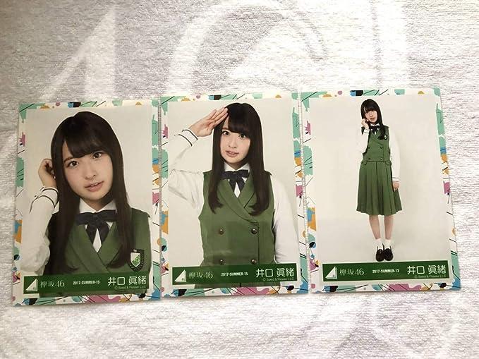 欅 坂 46 卒業 メンバー