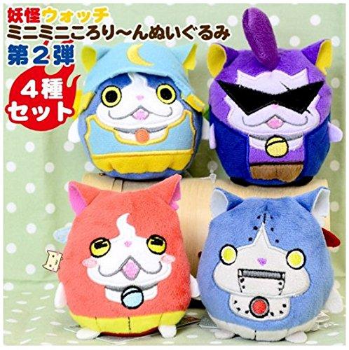 Yokai watch Mini Kororin stuffed Toy 4 set (Jibanyan Robonyan Warunyan Bushiyan) (How To Make A Cat Costume For Adults)