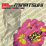 DEADMAN WONDERLAND CHARACTER SONG: TAKAMI MINATSUKI by DWB FEAT. MINATUSKI (2011-07-01)