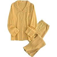 Gifort パジャマ 綿100 二重 ガーゼ ペア 夫婦 ルームウェア メンズ レディース 長袖 上下セット 吸汗 通気 肌に優しい 部屋着 春・夏・秋・冬用