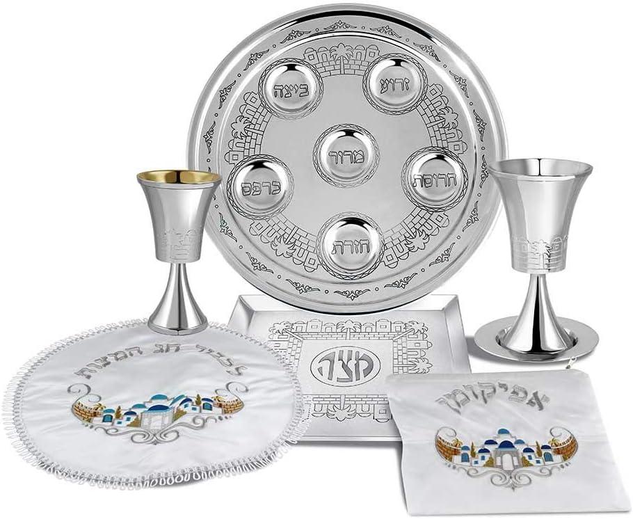 Zion Judaica Passover Jerusalem Classics Seder Collection Complete Set,