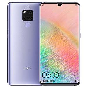 华为 Mate 20 X 全网通智能手机 6GB+128GB ¥3799 两色可选