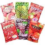 Kasugai Gummy Party Mix 6 Flavors