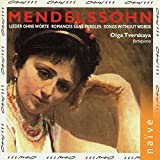 Song Without Words, Op. 30: No. 1 in E-Flat Major, Andante espressivo, MWV U103