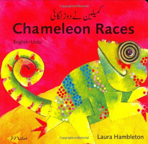 Read Online Chameleon Races (English–Urdu) (Chameleon series) pdf
