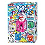 Japanese Candy 'In A Washing Machine' Product Moko Moko MokoWash...