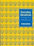 Everyday Ukrainian CDs & text (Ukrainian Edition)