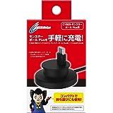 CYBER ・ 充電スタンド ( SWITCH モンスターボール Plus 用) ブラック - Switch