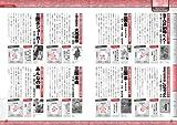 Bokura no sangokushi taizen : Gemu shosetsu manga eizo kanzen gaido.