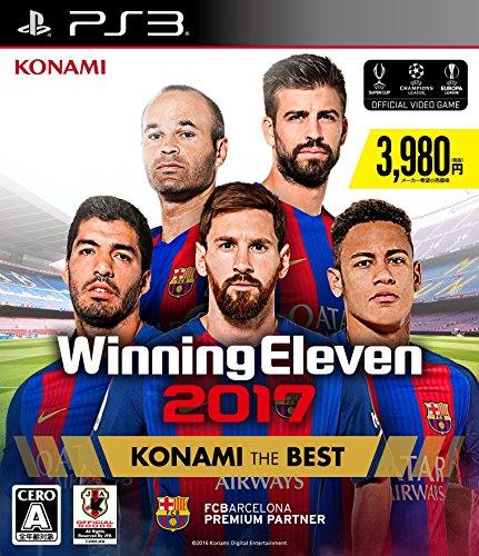 위닝 일레븐2017 KONAMI THE BEST - PS3