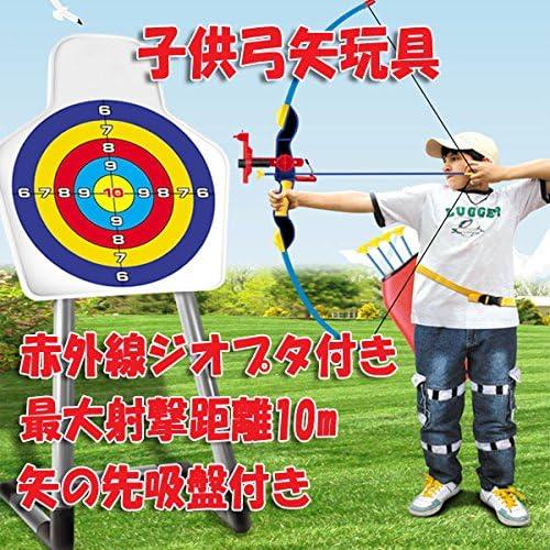 アーチェリーセット 弓矢 おもちゃ 玩具  プレゼント ギフト コスプレ小物 小道具 仮装用武器 防具