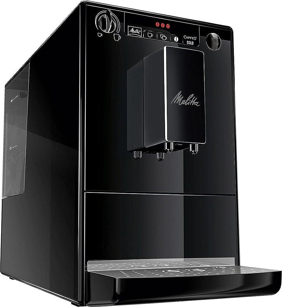 Melitta 6708702 Caffeo Solo Cafetera Con Molinillo
