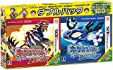 NINTENDO(ニンテンドー) ポケットモンスター オメガルビー・アルファサファイア ダブルパック [3DS]