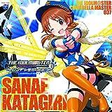 THE IDOLM@STER CINDERELLA MASTER 037 KATAGIRI SANAE by Sanae Katagiri (CV: Azumi Waki) (2015-11-18)