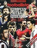 「footballista EUROPEAN FOOTBALL GUIDE...」販売ページヘ