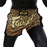 Fairtex BS1709 - New Design Slim Cut Satin Shorts Leopard Color Theme for Boxing Muay Thai Kick Boxing MMA K1 Training キックボクシングのためのボクシングムエタイサテンショーツ