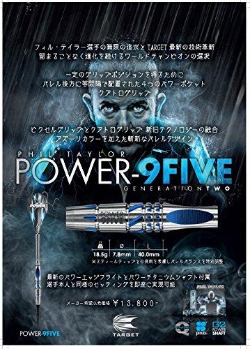 世界No1現役ダーツの神様モデル!フィルテイラー 9FIVE ORIGNAL GEN2 超高精度化モデル B00WJX0IL2