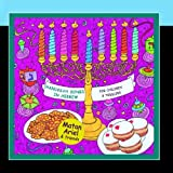 Hanukkah Songs - Songs in Hebrew for Children Review and Comparison