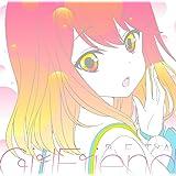 ガールフレンド(仮) キャラクターソングシリーズ Vol.01