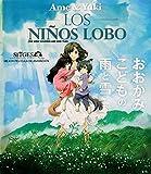 Ame & Yuki - Los Niños Lobo [Blu-ray]