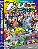 ドリフト天国DVD Vol.68
