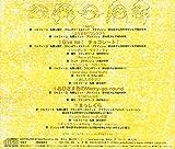 Galaxy Angel: Vocal Album