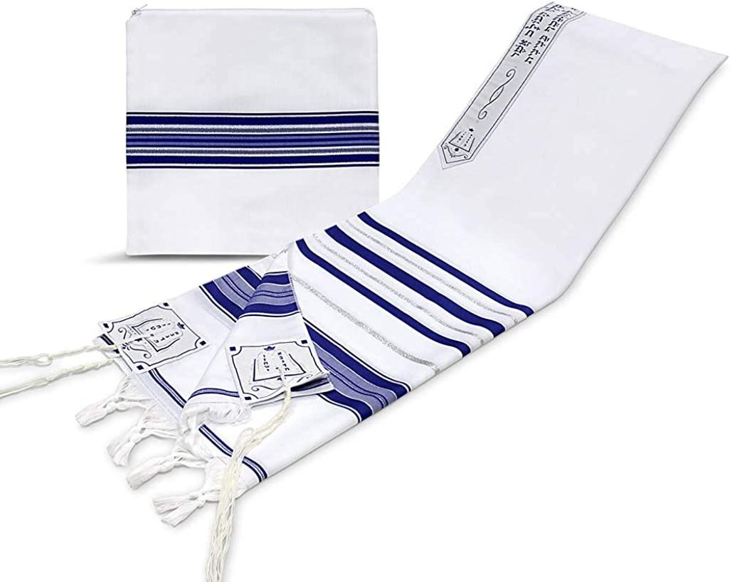 Zion Judaica Tallit Prayer...