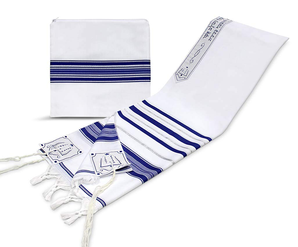 Zion Judaica Tallit Prayer Shawl - Fine Polyester Talis with a Matching Zippered Bag - Certified Kosher - Imported from Israel - Optional Personalization (Blue Silver, 24'' x 72'')
