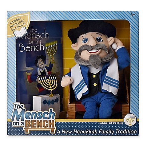 (Mensch on a Bench Plush Doll and Hardcover)