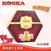 KOSKA  纯软糖250g(土耳其进口)