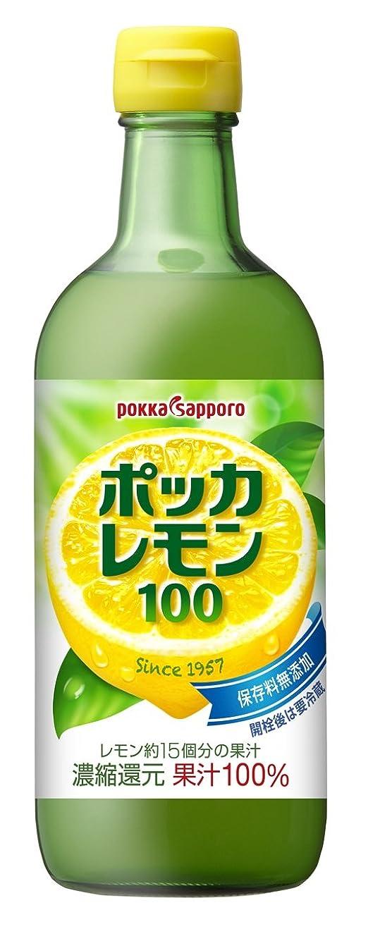 シーサイド熟読するハーネスオーガニックレモン果汁 300ml