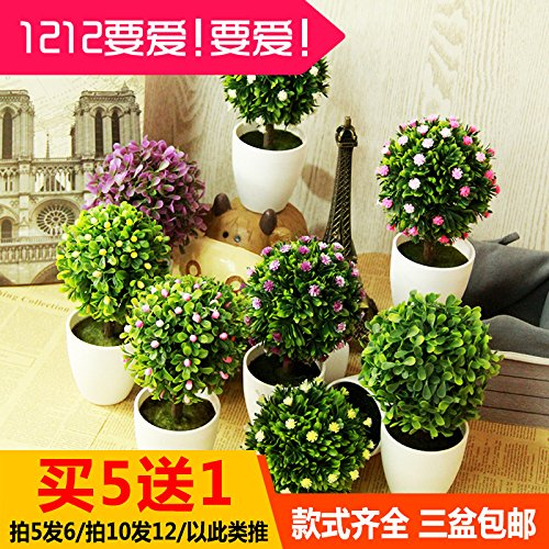 LANJIE Simulation Of Plant Flowers Bonsai Tree Ornaments Potted Plants Fake Tree Grass Ball Plastic Flower Table Decoration Fruit Yellow