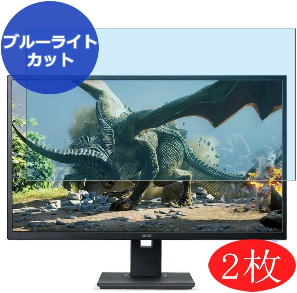 "【2 Pack】 Synvy Anti Blue Light Screen Protector for Acer et322qk / et322qu / et322qr / et322q /et322 31.5"" Display Monitor Anti Glare Screen Film Protective Protectors [Not Tempered Glass]"
